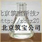 氧气管道除油剂
