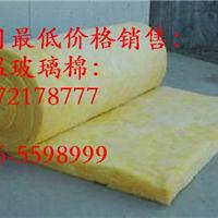 河北省【最诚信】保温玻璃棉生产厂家-神州