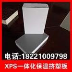 XPS外墙挤塑保温板专用复合胶粘剂