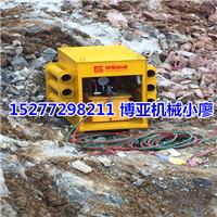 供应柳州博亚牌液压岩石劈裂棒的详细介绍