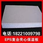 无机挤塑外墙保温板复合专用聚氨脂胶