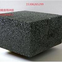 供应泡沫铝板 隔热泡沫铝 耐高温泡沫铝