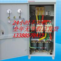 供应JJ1B-300KW破碎机自耦减压起动柜