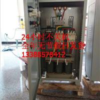 厂家直销自耦减压起动箱 30kW水泵配电柜
