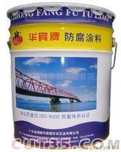 供应环氧沥青漆环氧煤沥青漆环氧沥青防腐漆