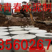 南京混凝土化粪池
