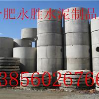 南京预制钢筋混凝土化粪池