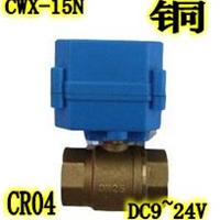 电动微型球阀CR04电动球阀,DC9~24V电动阀