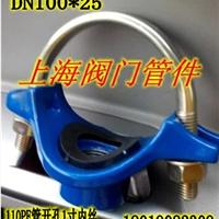 供应管道嫁接快速分水旁通器P110*1寸