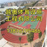 南京塑胶跑道|有限公司欢迎您