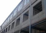 北京泰居新型建材有限公司