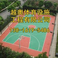 南京塑胶跑道