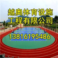 青浦塑胶跑道公司