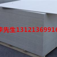 供应 吊顶硅酸钙板   内墙硅酸钙板