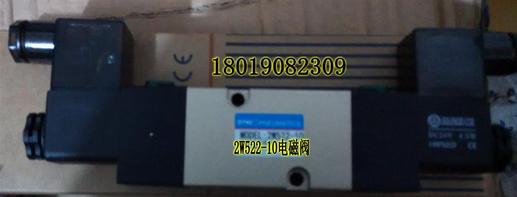 供应2W522-10管接式双电控电磁阀二位五通