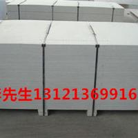 供应内墙硅酸钙板  内墙板