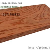 供应油花梨木板材 油花梨木木地板
