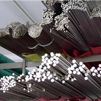 供应进口SUS304F易车不锈钢棒、不锈钢方条