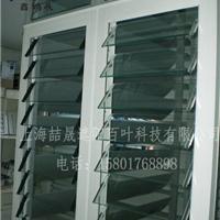 供应玻璃百叶窗