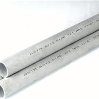 310s不锈钢管和大口径不锈钢无缝管