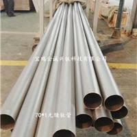 厂家专业生产批发TA10钛管TA2换热器钛管