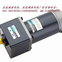 供应成都重庆24V马达(有刷无刷)减速电机