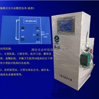 医疗废水消毒设备