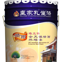 厂家供应乳胶漆,皇家孔雀漆耐候外墙乳胶漆