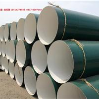 供应内减阻防腐螺旋钢管
