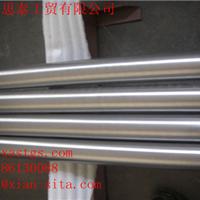 供应钛棒,TC11钛棒,高强度钛棒