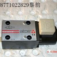 供应AGMZO-TERS-PS-10/210/E/I
