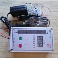 供应沈阳德强牌SW10-2型水温水位显示仪