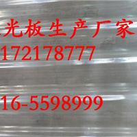 花卉厂房专用采光板、采光瓦、、价格、厂家