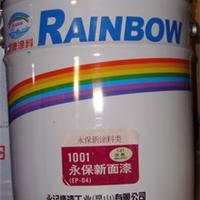 ̨����� ����������No.1001/No.1001-1