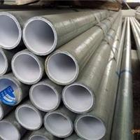 华岐牌DN50钢塑复合管厂家现货批发价