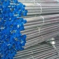 珠江牌DN50钢塑复合管厂家现货批发价直销