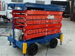供应剪式移动固定升降机厂家直销可以定制