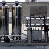 供应上海RO反渗透纯水设备