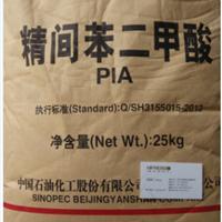 供应江苏聚酯树脂用韩国乐天精间苯二甲酸