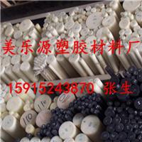 供应 低价便宜PI板材料  佛山顺德区