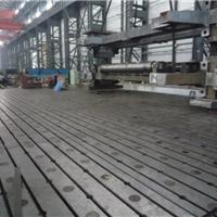 供应龙门刨用T型槽平台 机床铸件平台