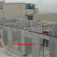 天津优特易建筑板材有限公司