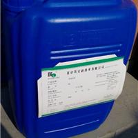 宁夏高效复合型防水剂批发,采购商机