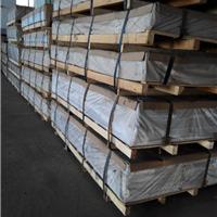 上海惠升铝业有限公司