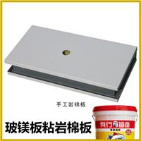 聚氨酯胶_省钱助手净化板专用聚氨酯胶