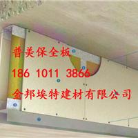 供应耐火1-4小时普美保全板,保全防火板