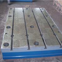 供应0级 1级铸铁T型糟平板 平台量大优惠