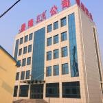 潍坊市德隆防水材料有限责任公司
