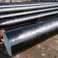 供应(GP)重庆环氧煤沥青漆厂家