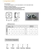 吉耐优质卡式螺母品种齐全直销厂家机柜螺母